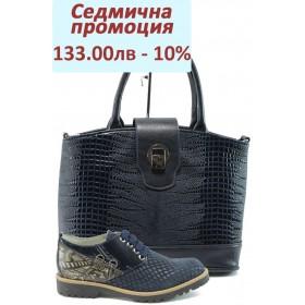 Дамска чанта и обувки в комплект -  - сини - EO-8244