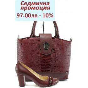 Дамска чанта и обувки в комплект -  - бордо - EO-8246