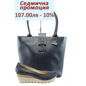 Дамска чанта и обувки в комплект -  - сини - EO-8248