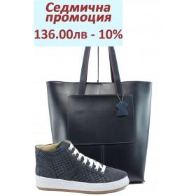 Дамска чанта и обувки в комплект -  - сини - EO-8249