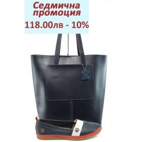 Дамска чанта и обувки в комплект -  - сини - EO-8250