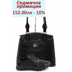 Дамска чанта и обувки в комплект -  - черни - EO-8251