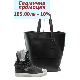 Дамска чанта и обувки в комплект -  - черни - EO-8273