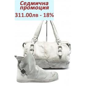 Дамска чанта и обувки в комплект -  - бели - EO-8274