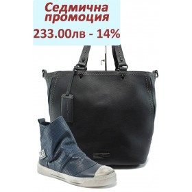Дамска чанта и обувки в комплект -  - сини - EO-8275