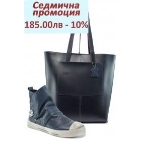 Дамска чанта и обувки в комплект -  - сини - EO-8276
