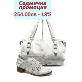 Дамска чанта и обувки в комплект -  - бели - EO-8277
