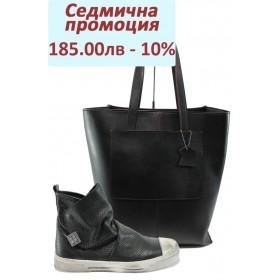Дамска чанта и обувки в комплект -  - черни - EO-8278