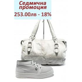 Дамска чанта и обувки в комплект -  - бели - EO-8279