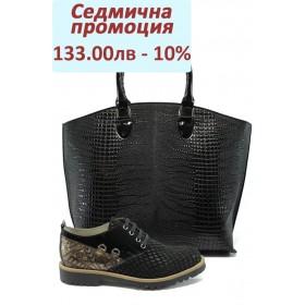 Дамска чанта и обувки в комплект -  - черни - EO-8280