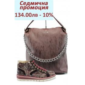 Дамска чанта и обувки в комплект -  - бордо - EO-8282