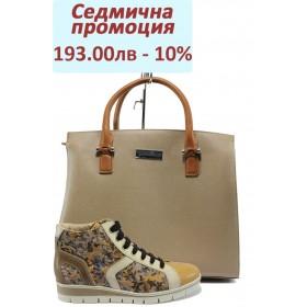 Дамска чанта и обувки в комплект -  - бежови - EO-8283