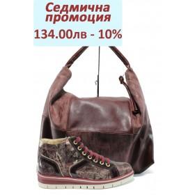 Дамска чанта и обувки в комплект -  - бордо - EO-8284