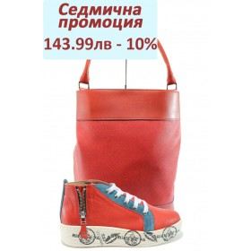 Дамска чанта и обувки в комплект -  - червени - EO-8286