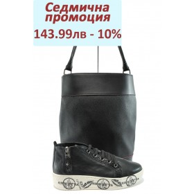 Дамска чанта и обувки в комплект -  - черни - EO-8287