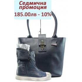 Дамска чанта и обувки в комплект -  - сини - EO-8288