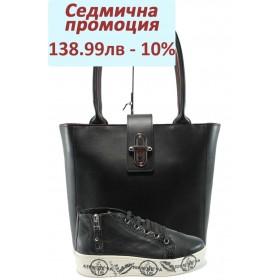 Дамска чанта и обувки в комплект -  - черни - EO-8289