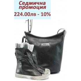 Дамска чанта и обувки в комплект -  - черни - EO-8290