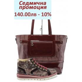 Дамска чанта и обувки в комплект -  - бордо - EO-8291