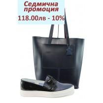 Дамска чанта и обувки в комплект -  - сини - EO-8292