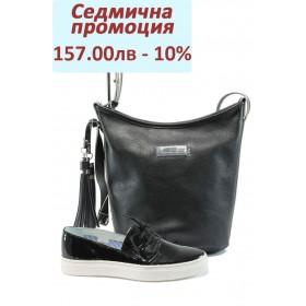 Дамска чанта и обувки в комплект -  - черни - EO-8293