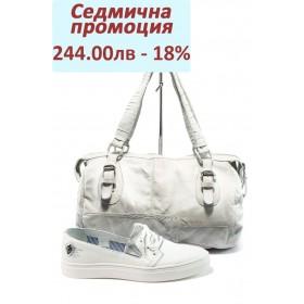Дамска чанта и обувки в комплект -  - бели - EO-8294