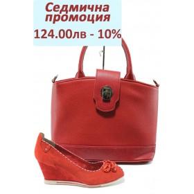 Дамска чанта и обувки в комплект -  - червени - EO-8295
