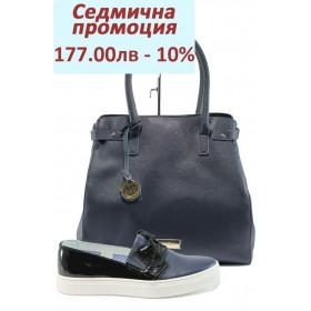 Дамска чанта и обувки в комплект -  - сини - EO-8296