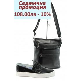 Дамска чанта и обувки в комплект -  - черни - EO-8297