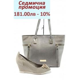 Дамска чанта и обувки в комплект -  - бежови - EO-8298