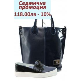 Дамска чанта и обувки в комплект -  - сини - EO-8299