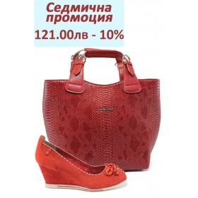 Дамска чанта и обувки в комплект -  - червени - EO-8300
