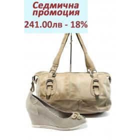 Дамска чанта и обувки в комплект -  - бежови - EO-8301