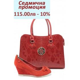 Дамска чанта и обувки в комплект -  - червени - EO-8302