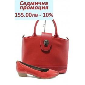 Дамска чанта и обувки в комплект -  - червени - EO-8303