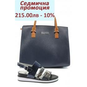 Дамска чанта и обувки в комплект -  - сини - EO-8304