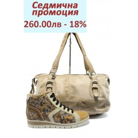 Дамска чанта и обувки в комплект -  - бежови - EO-8305