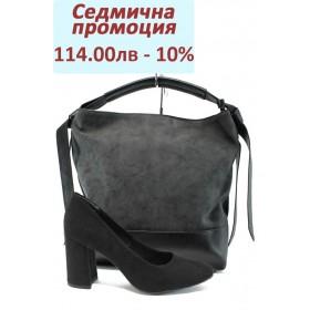Дамска чанта и обувки в комплект -  - черни - EO-9334