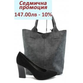 Дамска чанта и обувки в комплект -  - черни - EO-9335