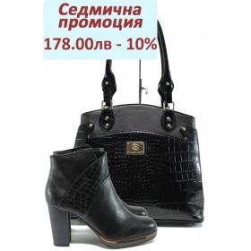 Дамска чанта и обувки в комплект -  - черни - EO-9337