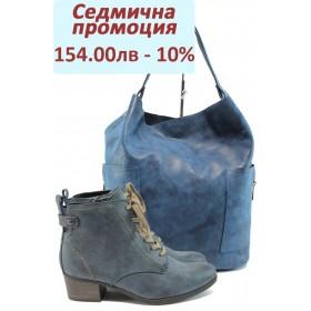 Дамска чанта и обувки в комплект -  - сини - EO-9336