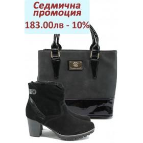 Дамска чанта и обувки в комплект -  - черни - EO-9338