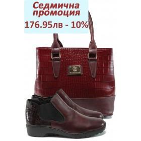 Дамска чанта и обувки в комплект -  - бордо - EO-9339