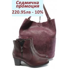 Дамска чанта и обувки в комплект -  - бордо - EO-9340