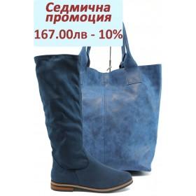 Дамска чанта и обувки в комплект -  - сини - EO-9341