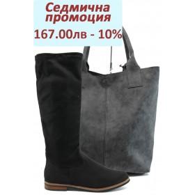 Дамска чанта и обувки в комплект -  - черни - EO-9342