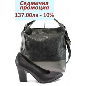Дамска чанта и обувки в комплект -  - сиви - EO-9344