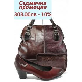 Дамска чанта и обувки в комплект -  - бордо - EO-9345