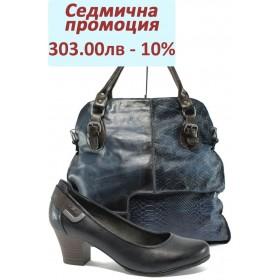 Дамска чанта и обувки в комплект -  - сини - EO-9346
