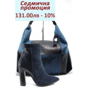 Дамска чанта и обувки в комплект -  - сини - EO-9699